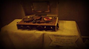 Reporterski magnetofon, Radio-Beograd